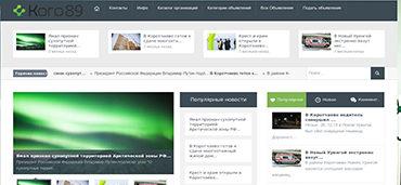 Официальный сайт р-на Коротчаево